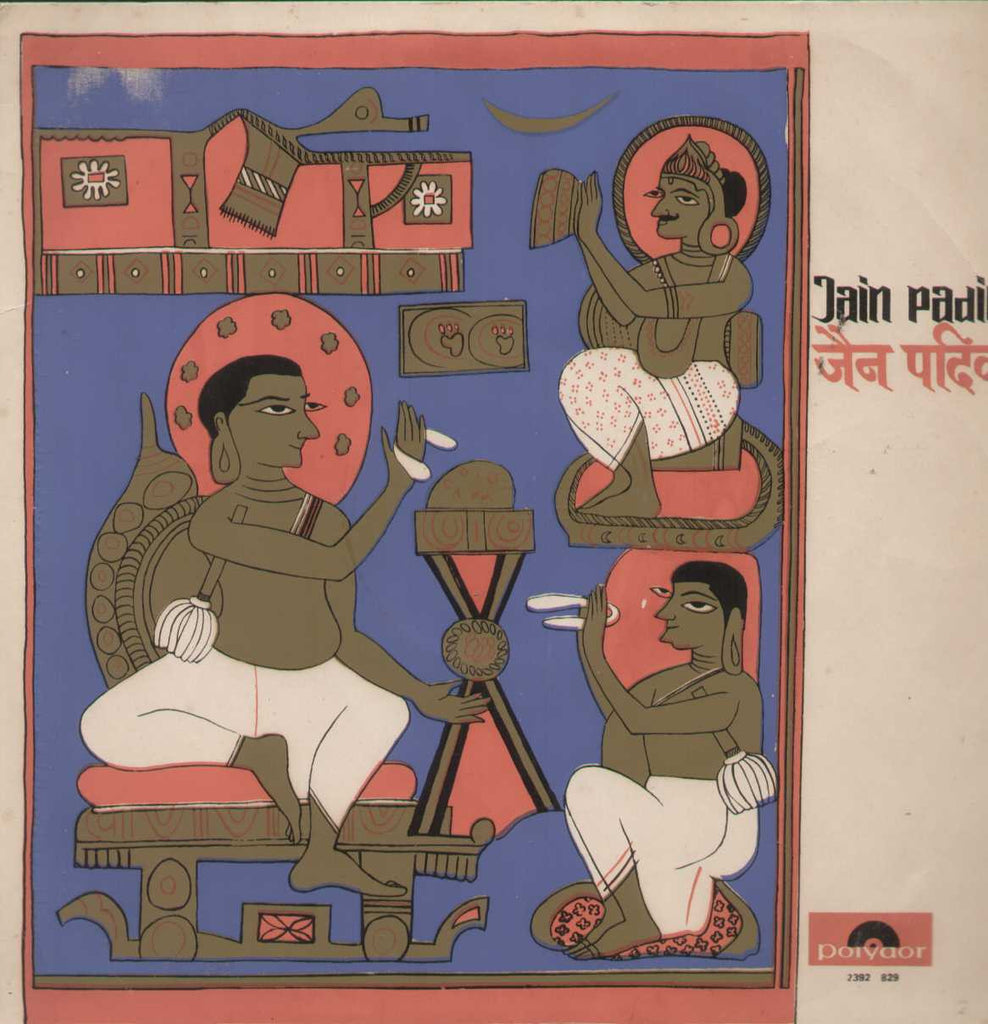 Jain Padika Bollywood Vinyl LP