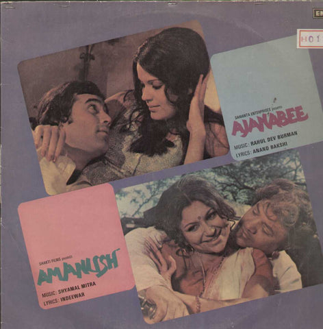Ajanabee And Amanush 1974 Bollywood Vinyl LP