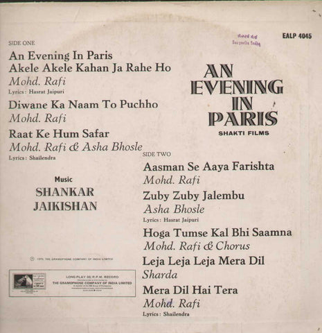 An Evening In Paris English Vinyl LP- First Press