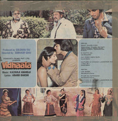 Vidhaata 1980 Bollywood Vinyl LP