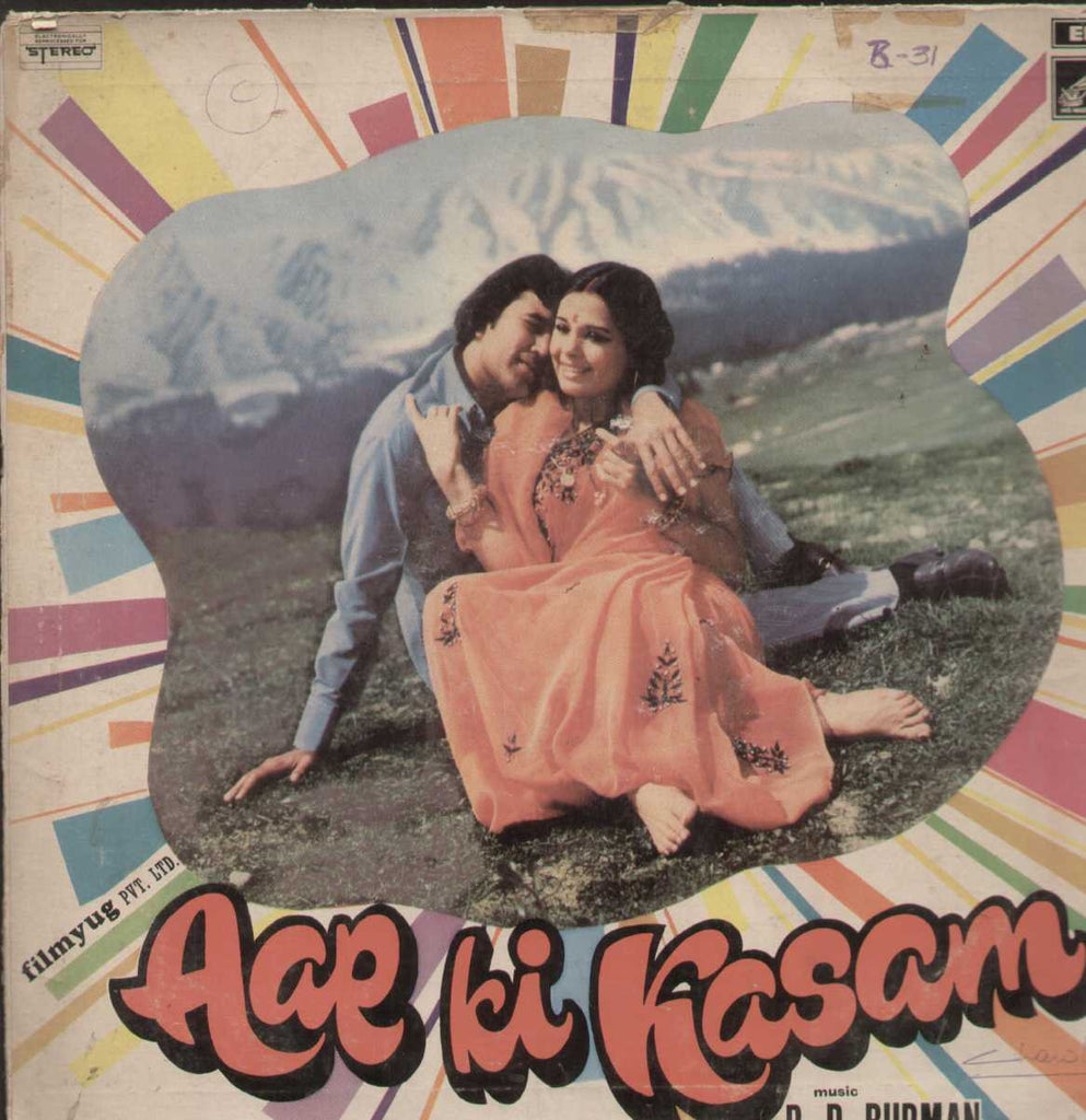 Aap Ki Kasam 1970 Bollywood Vinyl LP- First Press
