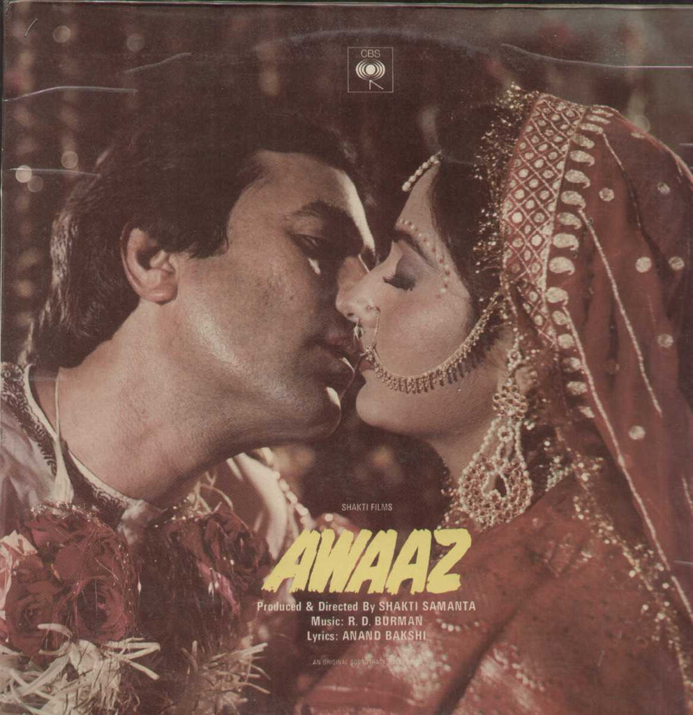 Awaaz 1980 Bollywood Vinyl LP