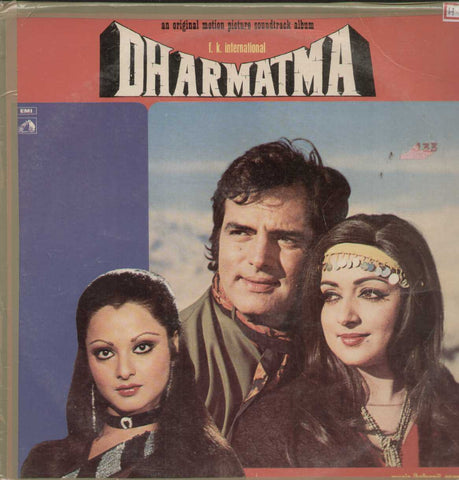 Dharmatma 1975 Bollywood Vinyl LP