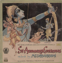 Sri Annamacharya Samkirtanas LP5 Bollywood Vinyl LP