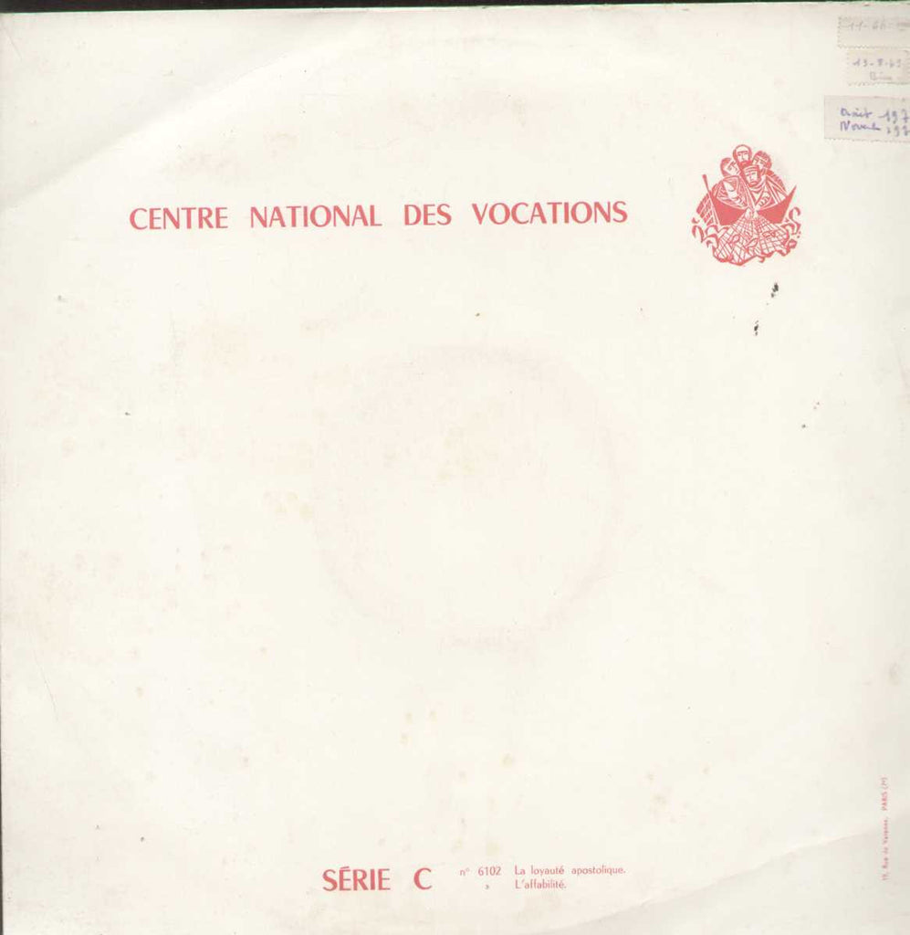 Centre National Des Vocations Srie C English Vinyl LP