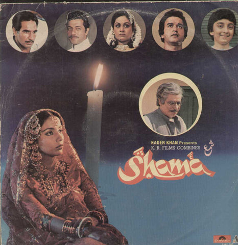 Shama 1970 Bollywood Vinyl LP