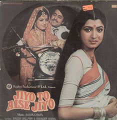 Jiyo To Aise Jiyo 1981 Bollywood Vinyl LP