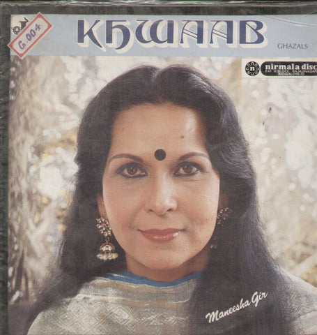 Khwaab Ghazals Bollywood Vinyl LP