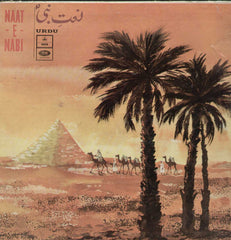 Naat-E-Nabi Bollywood Vinyl LP- First Press