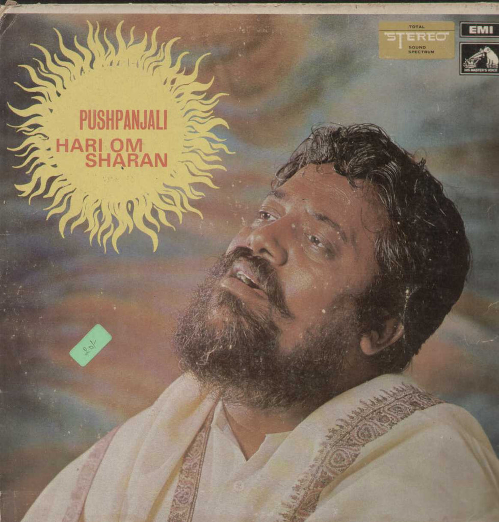 Puspanjali Hari Om Sharan Bollywood Vinyl LP