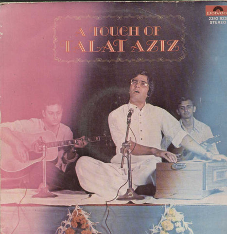 A Touch Of Talat Aziz Bollywood Vinyl LP