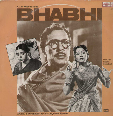 Bhabhi 1960 Bollywood Vinyl LP