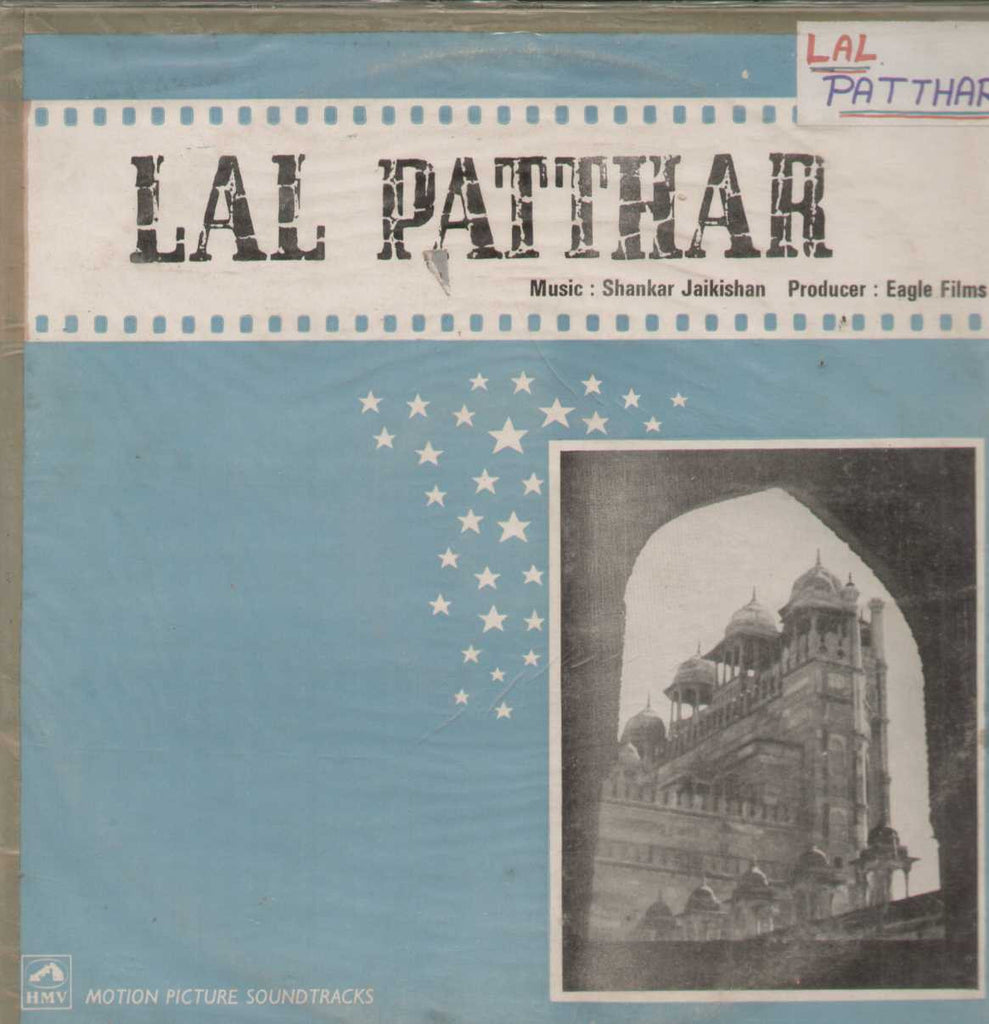 Lal Patthar 1971 Bollywood Vinyl LP