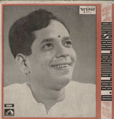 Carnatic Songs M. BalamuraliKrishna Bollywood Vinyl LP