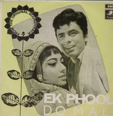 Ek Phool Do Mali 1969 Bollywood Vinyl LP