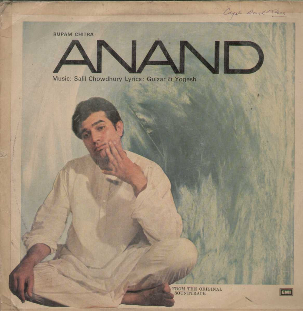 Anand 1970 Bollywood Vinyl LP