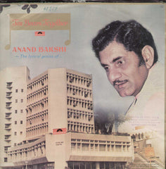 Anand Bakshi The Lyrical Genius Of Bollywood Vinyl LP