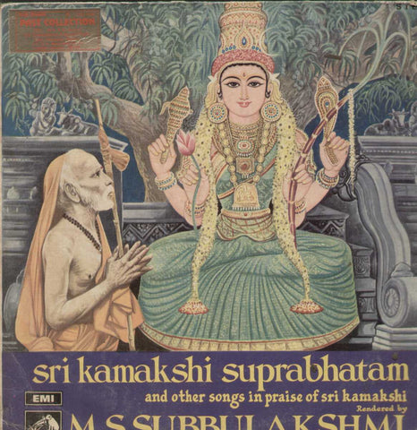 Sri Kamskshi Suprabhatam M.S. Subbulakshmi Bollywood Vinyl LP- First Press