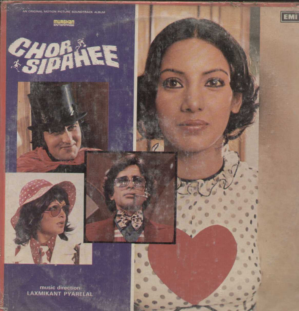 Chor Sipahee 1970 Bollywood Vinyl LP