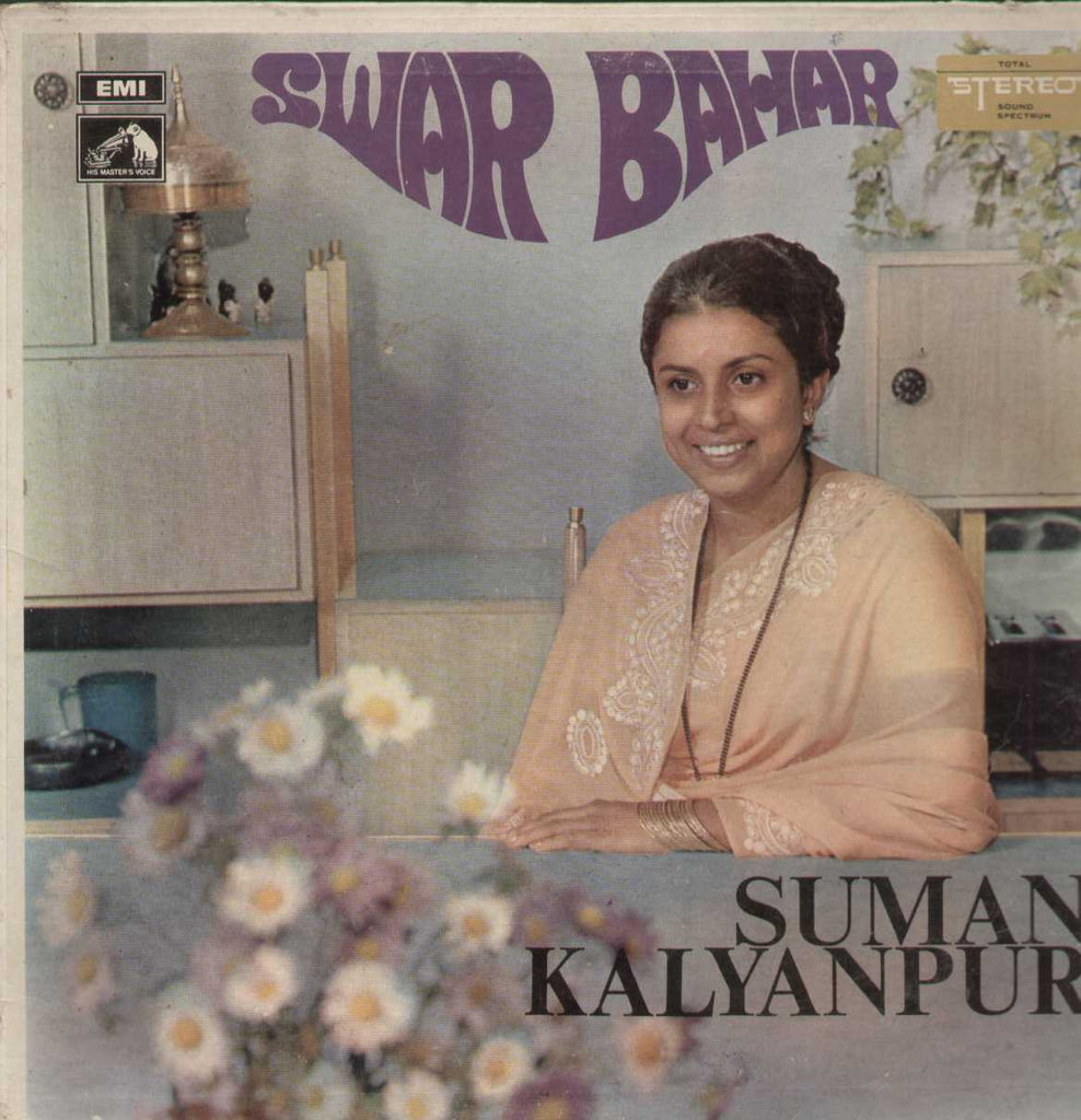 Swar Bahar Suman Kalyanpur Bollywood Vinyl LP- First Press