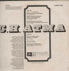 C.H. Atma Bollywood Vinyl LP