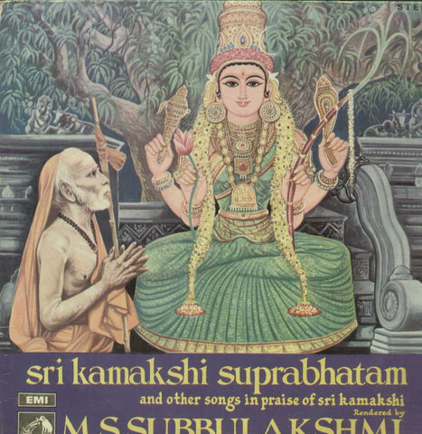 Sri Kamakshi Suprabhatam Bollywood Vinyl LP- First Press
