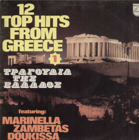 12 Top Hits From Greece English Vinyl LP