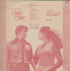 Chalte Chalte 1970 Bollywood Vinyl LP