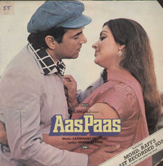 Aas Paas 1970 Bollywood Vinyl LP