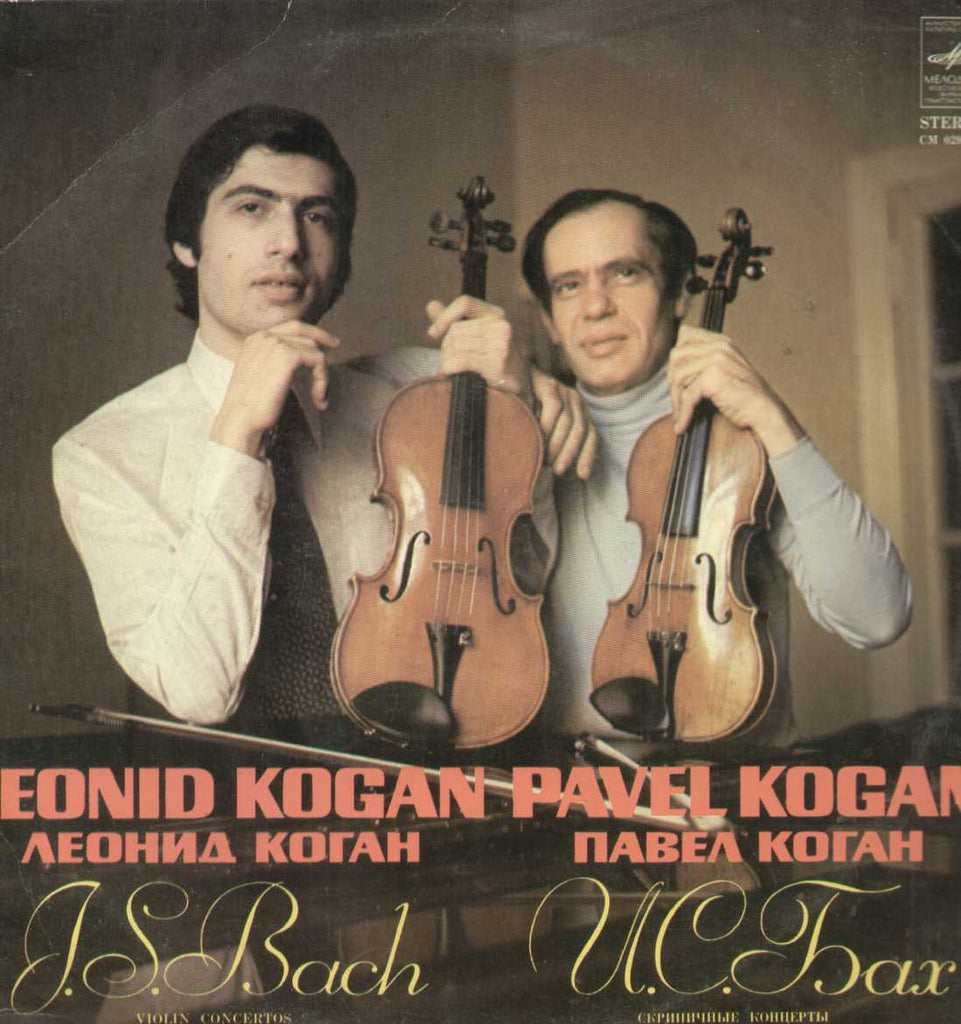Leonid Kogan Pavel Kogan English Vinyl LP