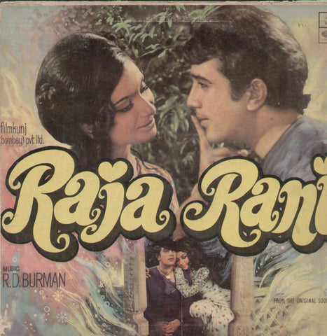 Raja Rani 1960 Bollywood Vinyl LP- First Press
