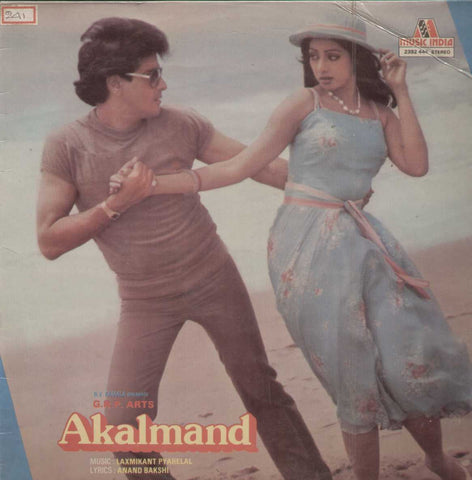 Akalmand 1980 Bollywood Vinyl LP