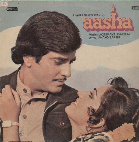Aasha 1970 Bollywood Vinyl LP