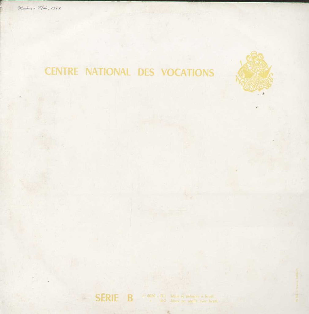 Center National Des Vocations Serie B English Vinyl LP