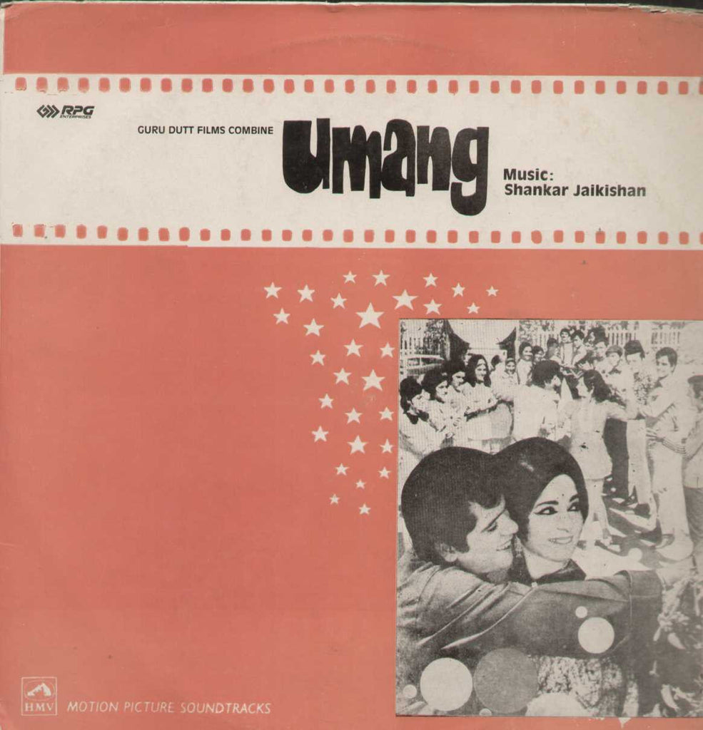 Umang 1970 Bollywood Vinyl LP
