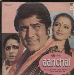 Aanchal 1970 Bollywood Vinyl LP