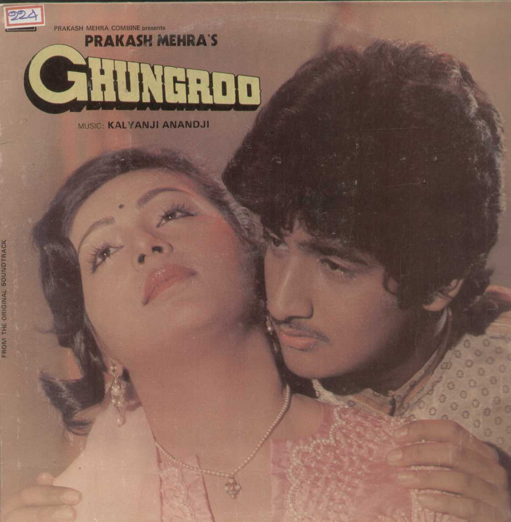 Chungroo 1983 Bollywood Vinyl LP