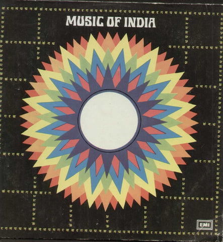 Surinder Bawa & Suchethbala Punjabi New Indian Vinyl LP