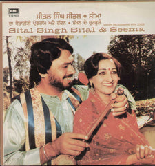 Sital Singh Sital and Seema Punjabi LP