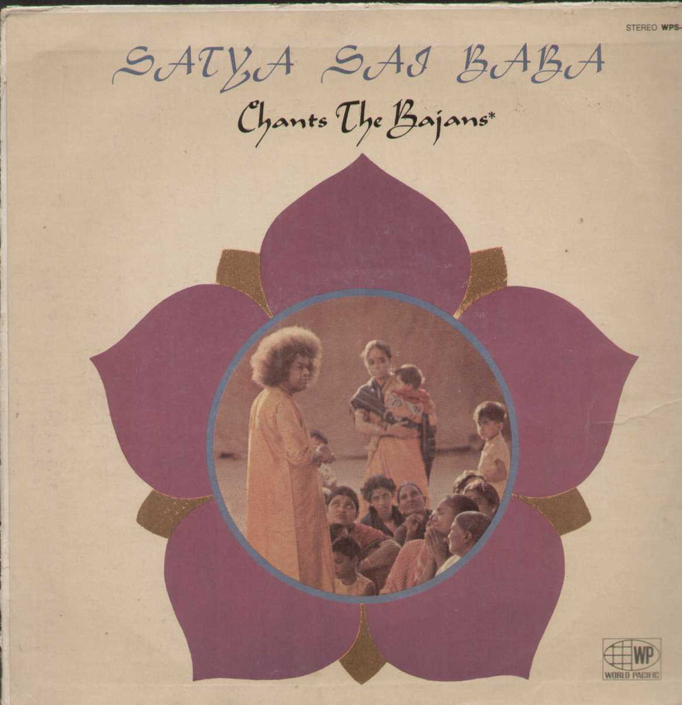 Satya Sai Baba Chants The Bajans Bollywood Vinyl LP