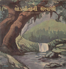Lokgeetoni Sarvani Bollywood Vinyl LP