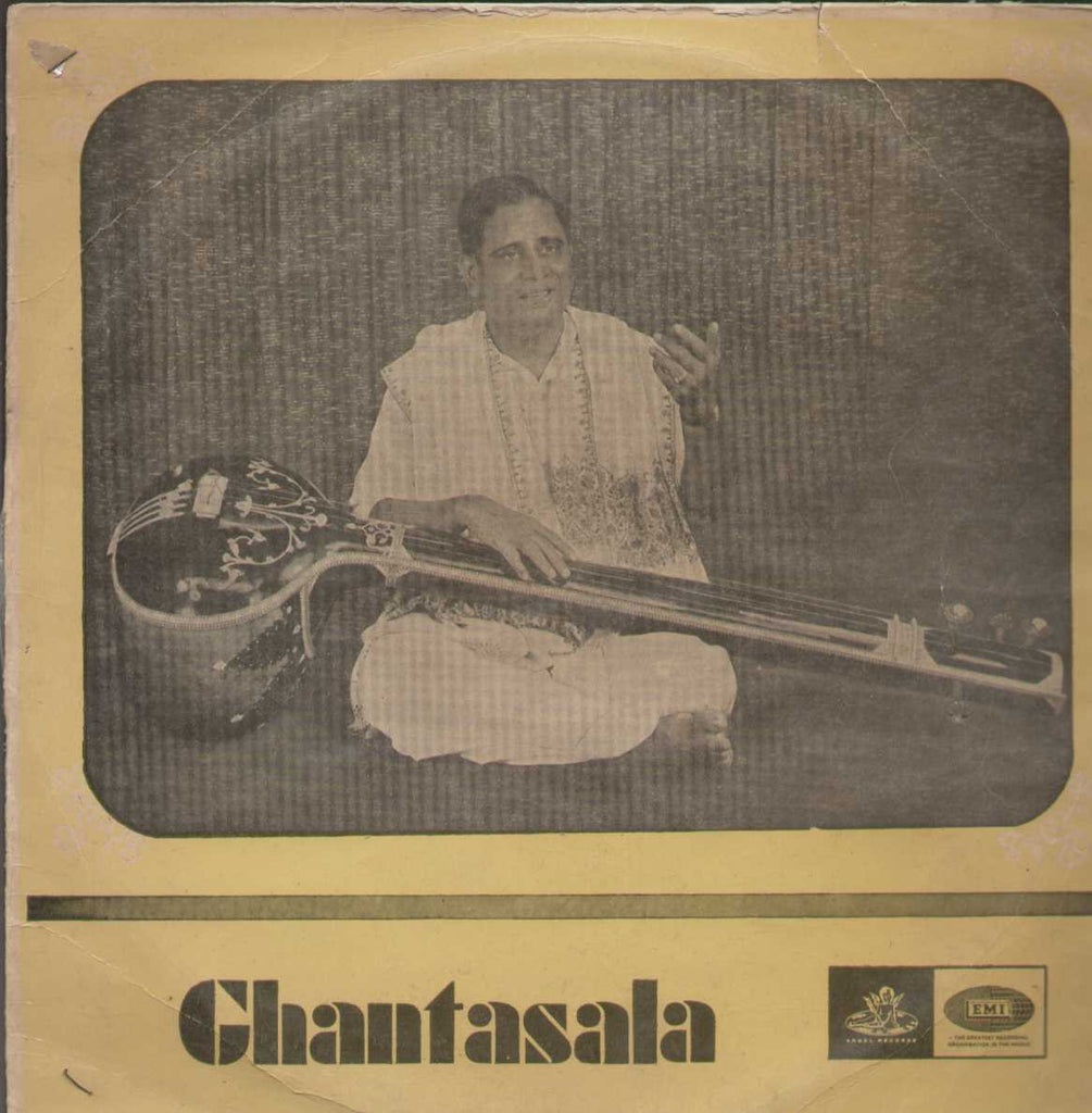 Ghantasala Bollywood Vinyl LP