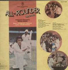 All Rounder 1980 Bollywood Vinyl LP