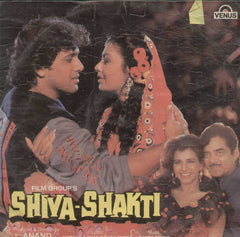 Shiva- Shakti 1988 Bollywood Vinyl LP