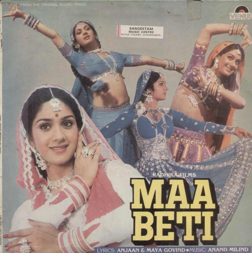 Maa Beti 1986 Bollywood Vinyl LP
