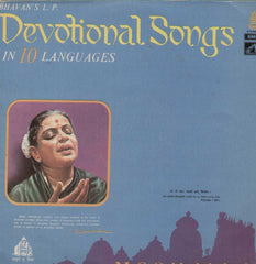 Devotional Songs In 10 Languages M.S. Subbulakshmi Bollywood Vinyl LP- First Press