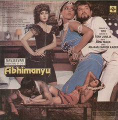 Abhimanyu 1989 Bollywood Vinyl LP