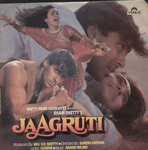 Jaagruti 1990 Bollywood Vinyl LP