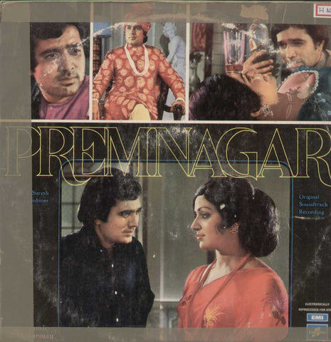 Prem Nagar 1970 Bollywood Vinyl LP