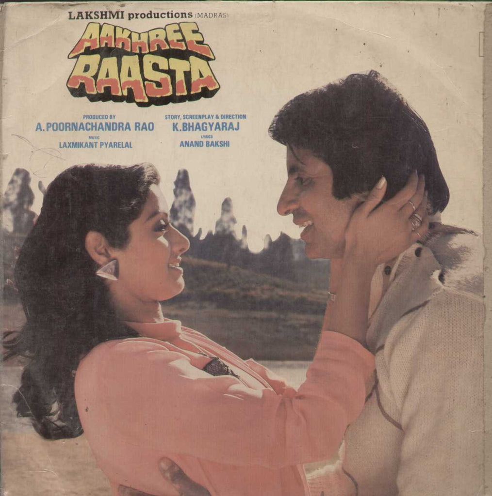 Aakhree Raasta 1986 Bollywood Vinyl LP